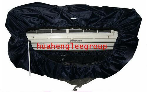 ผ้าใบสำหรับล้างแอร์วอลไทป์ ใหญ่ สำหรับแอร์ 18000-24000BTU