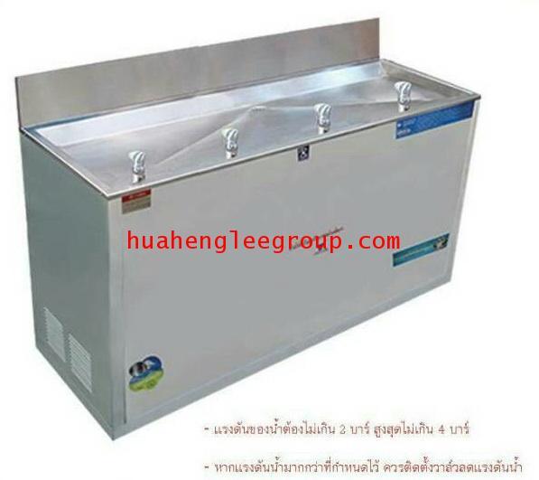 ตู้น้ำเย็นแสตนเลส รุ่นน้ำพุ 4 หัว (มือกด) แบบต่อท่อประปา ยี่ห้อ MAXCOOL รุ่น MC-R4
