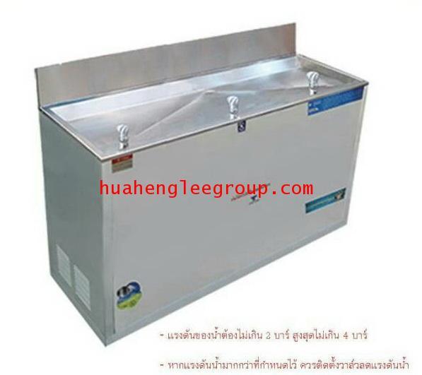 ตู้น้ำเย็นแสตนเลส รุ่นน้ำพุ 3 หัว (มือกด) แบบต่อท่อประปา ยี่ห้อ MAXCOOL รุ่น MC-R3