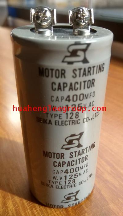 สตาร์ท คาปาซิเตอร์ - แคปสตาร์ท (ตัวพลาสติกกลม สีเทา) หัวเสียบ 400MFD 125V \'SK\' (สินค้าลดราคาล้างสต
