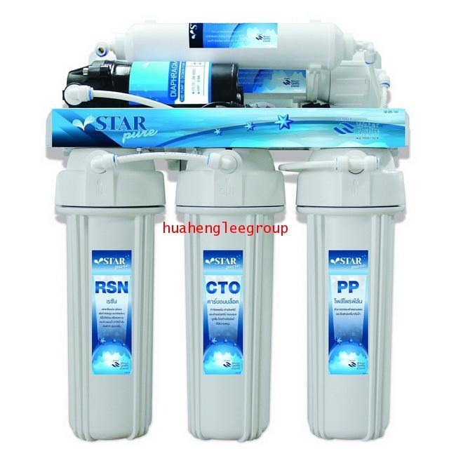 เครื่องกรองน้ำดื่ม ระบบ RO 5 ขั้นตอน 50GPD \'STAR PURE\'