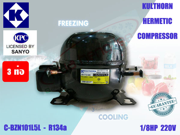คอมเพรสเซอร์ ตู้เย็น CBZN101L5L 1/8HP R134a (SANYO license)