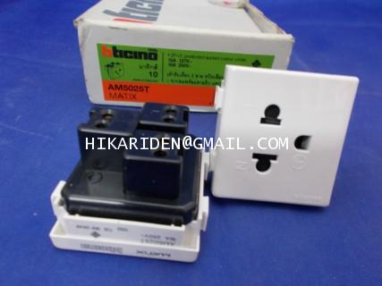 BTICINO AM 5025T ������������50 ���������