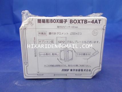 TOGI BOXTB-4AT ������������ 450 ���������