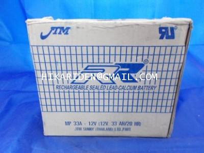 RR BATTERY MODEL MP 33A-12V(12V-33AH) ������������ 1,500 ���������