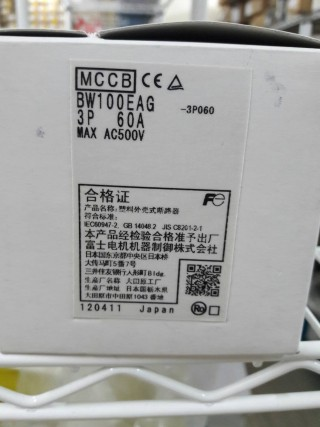 MCCB BW100EAG 3P 60A ������������ 1000 ���������