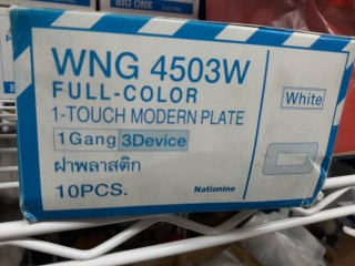 NATIONINE WNG 4503W ������������ 10 ���������