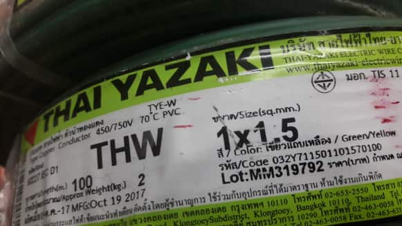 THAI YAZAKI THW 1x2.5 100M YELLOW