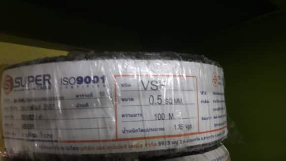 SUPER CABLE VSF 1x0.5 100M BLACK