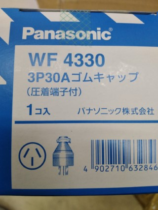 PANASONIC WF4330 ������������ 436 ���������
