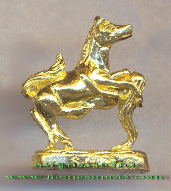 ม้าเสพนาง เนื้อทองดอกบวบ หลวงปู่ คีย์ วัดศรีลำยอง จ.สุรินทร์ ตำหรับเขมร เมตตาสุดๆ