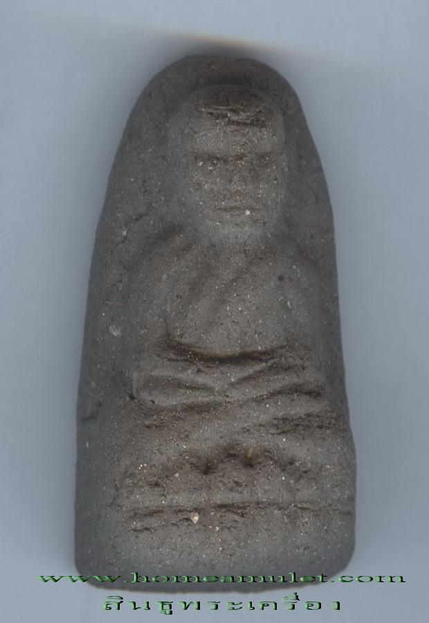หลวงปู่ทวด วัดช้างให้ พิมพ์พระรอด เนื้อว่านหลังเม็ดเงิน  รุ่นกฐินปี ๒๕๕๒ อ.นอง ปลุกเสก