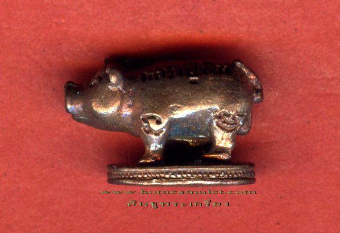หมู คุ้มภัย มหาลาภ หลวงปู่ ทิม วัดพระขาว จ. อยุธยา เนื้อ นวะโลหะ ขนาดเล็ก ห้อยคอ ปี 2541