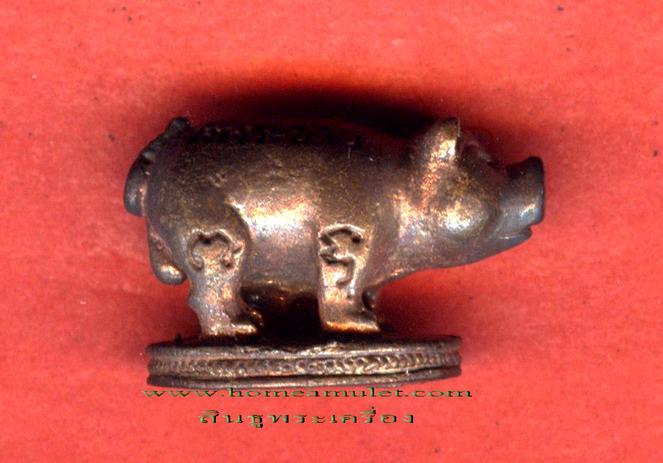 หมู คุ้มภัย มหาลาภ หลวงปู่ทิม วัดพระขาว จ. อยุธยา เนื้อ นวะโลหะ ขนาดเล็ก ห้อยคอ ปี 2541