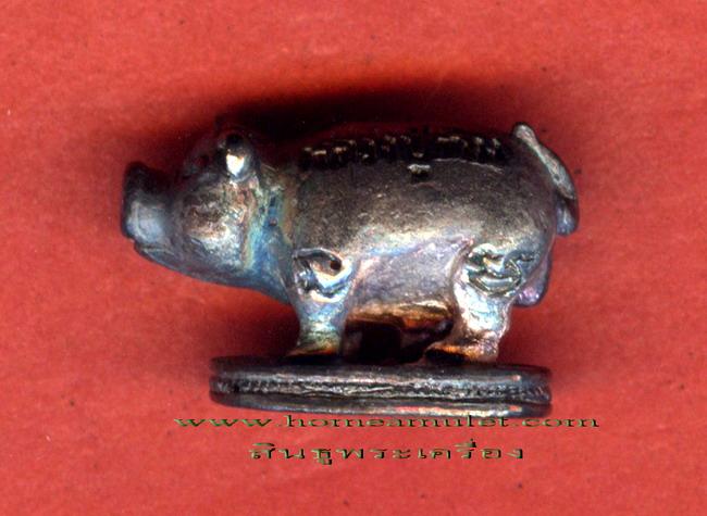 หมูคุ้มภัย มหาภาล หลวงปู่ทิม วัดพระขาว จ. อยุธยา เนื้อเงิน ขนาดเล็กห้อยคอ ปี 2541