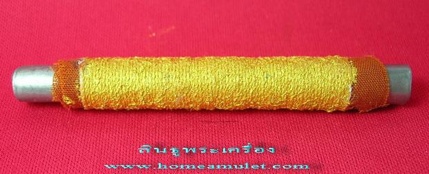 ตะกรุด มหาอุด หุ้มจีวร พระอาจารย์ ศักดิ์ชัย วัดลิ้นทอง อ่างทอง รุ่น ไหว้ครู 51