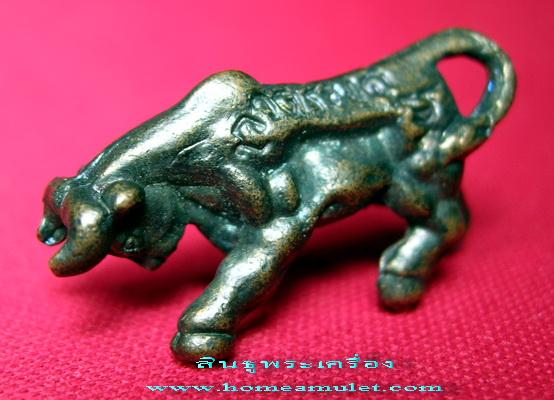 วัวธนู สายฟ้า รุ่นแรก เนื้อโลหะอาถรรพณ์ หลวงปู่ ครูบาแก้ว กมฺมสุทโธ วัดร่องดู่ หายากสุดๆ มี1ตัว
