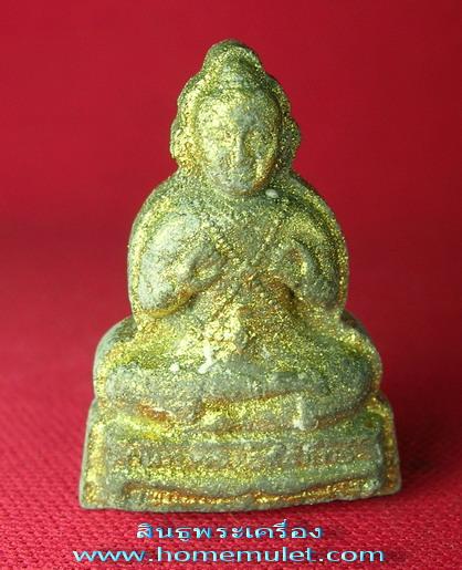 กุมารทอง ทรง อิทธิฤทธิ์ หลวงปู่ เมตตา ธรรมคุณ ( แฉล้ม )วัดโพธิ์เลื่อน ปทุมธานี ปี2543