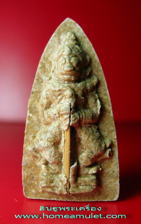 ท้าวเวสสุวรรณ ตะกรุดทอง (บรรจุไม้ตีผี) หลวงปู่ศวัส ศิริมงฺคโล วัดเกษตรสุข จ.พะเยา