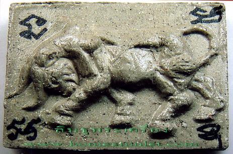 วัวธนูสยบอาถรรพณ์ สุดยอดวัวธนูดุแห่งปี 52 สยบอาถรรพณ์ ป้องกันภัย ล้างแก้คุณไสย์ ลับไล่ภูติผีปีศาจ