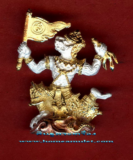 หนุมานเชิญธงลอยองค์เนื้อสัมฤทธิ์ ชุบสามกษัตริย์ หลวงปู่อั๊บ วัดท้องไทร จ.นครปฐม