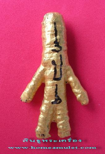 หุ่นพยนต์แบบโบราณ นักเลงโต สีทอง  หลวงพ่อปุ่น วัดป่าบ้านสังข์ จ.ร้อยเอ็ด
