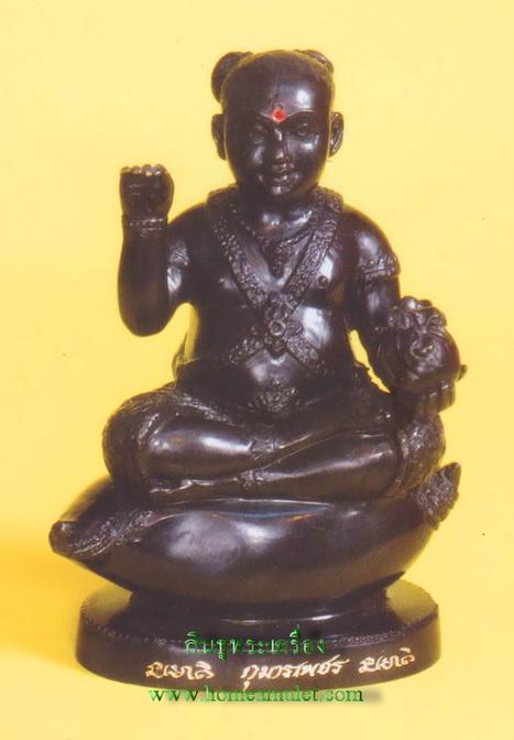 กุมารทองเพชรเพิ่มสุข (แกละ) บูชา 3.5 นิ้ว หลวงปู่หงษ์ วัดเพชรบุรี จ.สุรินทร์