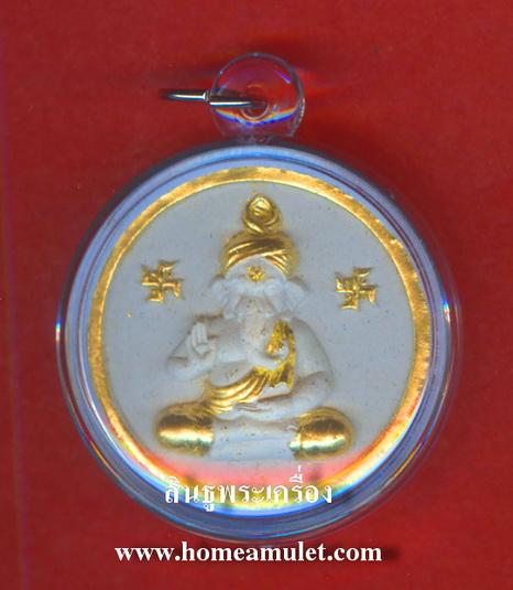 สองมหาเทพ เนื้อผงว่าน 108 สีขาวปิดทอง ครูบาสุบิน สุเมธโส สำนักสงฆ์บ้านร้านตัดผม จ .ชุมพร
