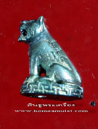 เสือ ตัวจิ๋ว เนื้อเงิน หลวงพ่อเปิ่น วัดบางพระ รุ่นแซยิด 76ปี 2541 สูง1ซม. เหมาะสำหรับสุภาพสตรี
