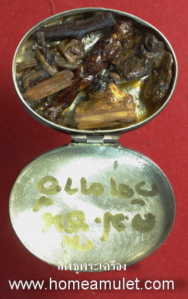 สุดยอดหายาก ของพิเศษ สีผึ้งกุมารทองไม่แกะ หลวงปู่ชื่น วัดตาอี ตลับเงินแท้ แรงมากๆ