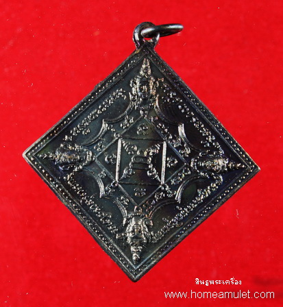 เหรียญ พระพรหม 4หน้า หลวงพ่อเกษม เขมโก สุสานไตรลักษณ์ จ.ลำปาง ปี38 หลังจารยันต์นะ เหรียญใหญ่