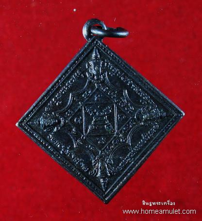 เหรียญ พระพรหม 4หน้า หลวงพ่อเกษม เขมโก สุสานไตรลักษณ์ จ.ลำปาง ปี38 เหรียญเล็ก (ผู้หญิงแขวน)