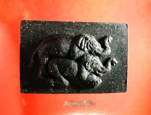 ช้างผสมโขลง(อิ่นช้าง)  พระครูบาเจ้าใต้อ๋อง วัดดอยกู่ไก่แก้ว อ.จุน จ.พะเยา