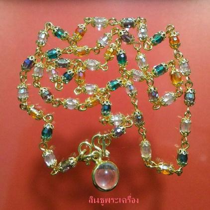 สร้อยรัตนมณีเมตตามหาเศรษฐี ดวงแก้วสารพัดนึก ชุบทองคำแท้ ครูบาเดช กิตติญาโณ ลำปาง