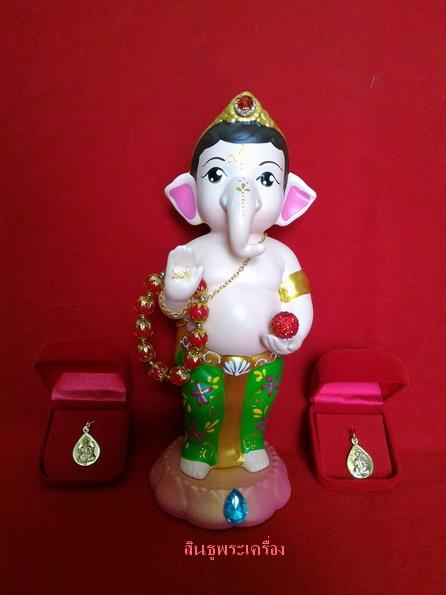 พระบูชา พระพิฆเณศเทพเจ้าแห่งความก้าวหน้าความสำเร็จ ครูบาเดช กิตติญาโณ