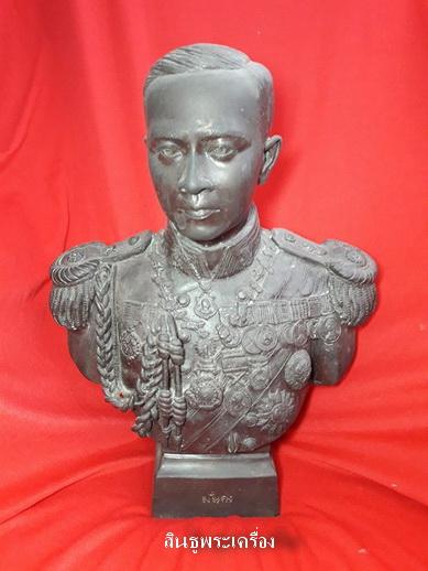 พระบูชา กรมหลวงชุมพร ออกศาลหลักเมือง สมุทรสงคราม 2551 ปลุกเสกพิธีใหญ่