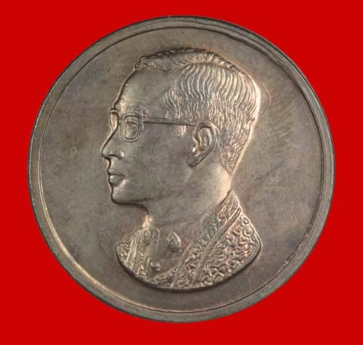 เหรียญคุ้มเกล้า ในหลวง รัชกาลที่9 เนื้อนวะโลหะ