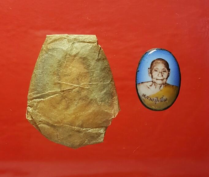 ล๊อกเก็ต หลวงปู่เพิ่ม วัดกลางบางแก้ว ปี 2518 เปิดคู่2องค์ เล็กใหญ่ สวยเดิม