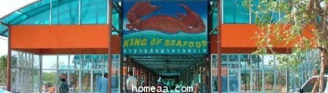 ร้านอาหาร วังปูซีฟู๊ด บางขุนเทียนชายทะเล เนื้อที่ 28 ไร่ ปัจจุบันทำเป็นร้านอาหาร ทำเลดี