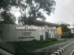 ทาวน์โฮม 3ชั้น (มุม) ม.บ้านกลางเมือง รามอินทรา-วัชรพล เนื้อที่ 19.60 ตร.วา สายไหม พร้อมอยู่ (TH1897) 9