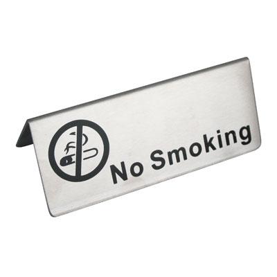 ป้าย ห้ามสูบบุหรี่ (No smoking) ใหญ่ 1617-018