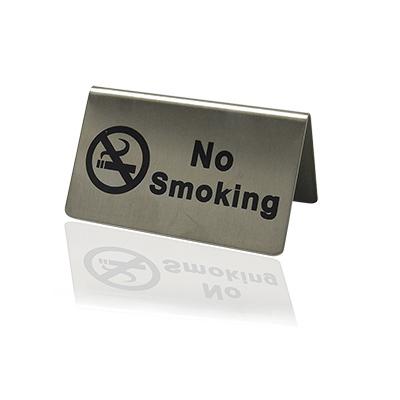 ป้ายห้ามสูบบุหรี่ No Smoking 1617-022