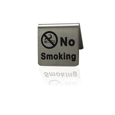 ป้าย ห้ามสูบบุหรี่ (No smoking) เล็ก 1617-017