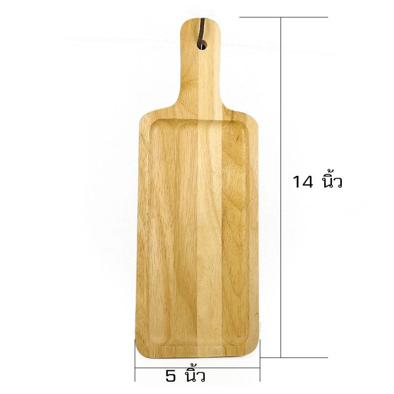 ถาดหลุมสี่เหลี่ยมผืนผ้า 5 x 14 นิ้ว มีด้ามจับ WOOD-068