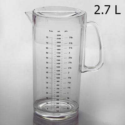 เหยือกกลมใส่น้ำดื่ม มีสเกลตวงปริมาณ  2.7 ลิตร มีฝาปิด ด้ามจับ 1610-571