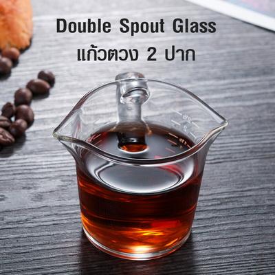 แก้วกาแฟ แก้วเอสเพรสโซ่ 75 มล. ปากเท 2 ปาก และ เส้นสเกลตวงปริมาณ 1610-640
