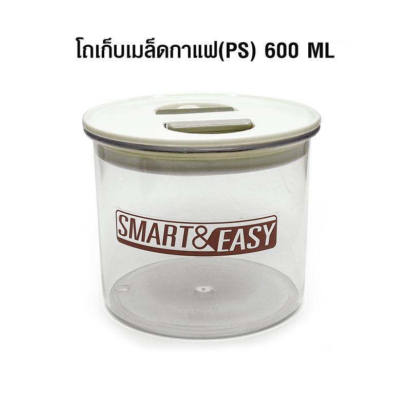 โถพลาสติกเกรด A โถใส่เมล็ดกาแฟ 600ML. 1610-683