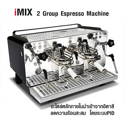 เครื่องชงกาแฟเอสเปรสโซ่ 2 หัวชง iMIX 3000W.-สีดำ 1614-215-C01