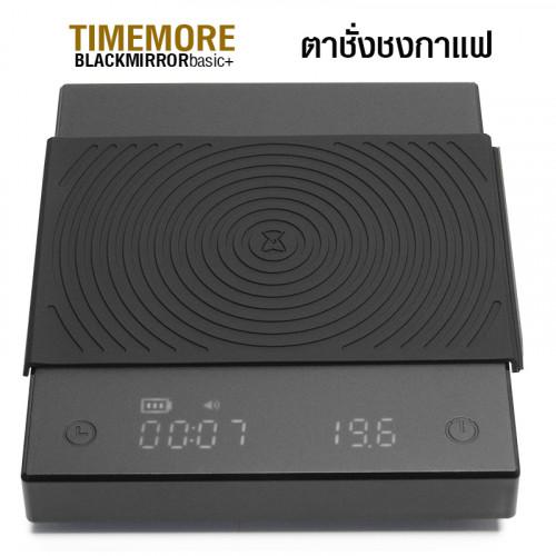 ตาชั่งกาแฟ จับเวลาในตัว BLACKMIRROR basic+ USB ชั่งได้ 0.5g-2kg สีดำ