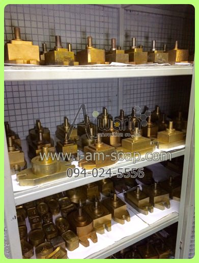 สบู่กลีเซอรีนฮั่นนี่โกลด์ Honey Gold Soap (60 กรัม) 5